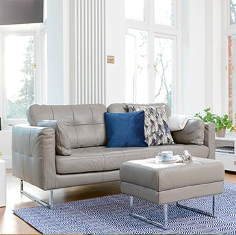 Dwell Leather Sofa Collection