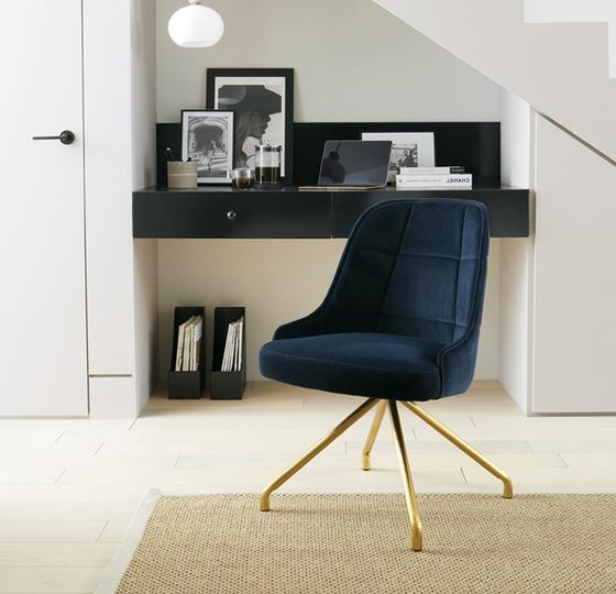DFS - The Study Chair