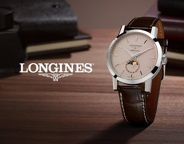 A New Chapter in the Longines 1832 Iconic Tale