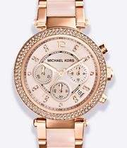 Michael Kors Ladies' Rose Gold Tone Bracelet Watch