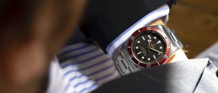 Tudor Watches online at Ernest Jones
